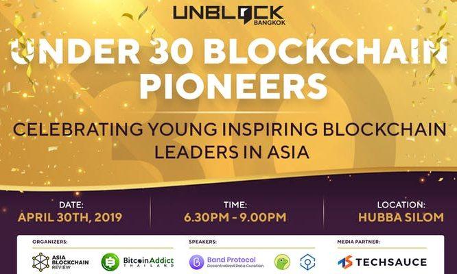 Blocks blockchain week summit