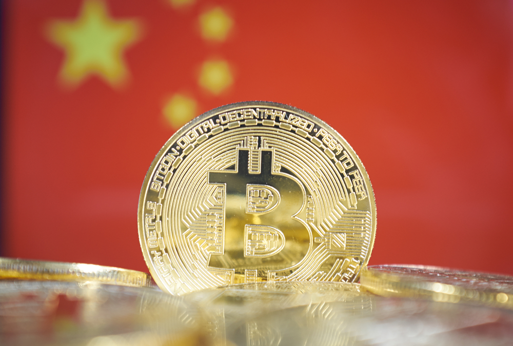 Chinese Central Bank Fast Tracks Digital Currency Development
