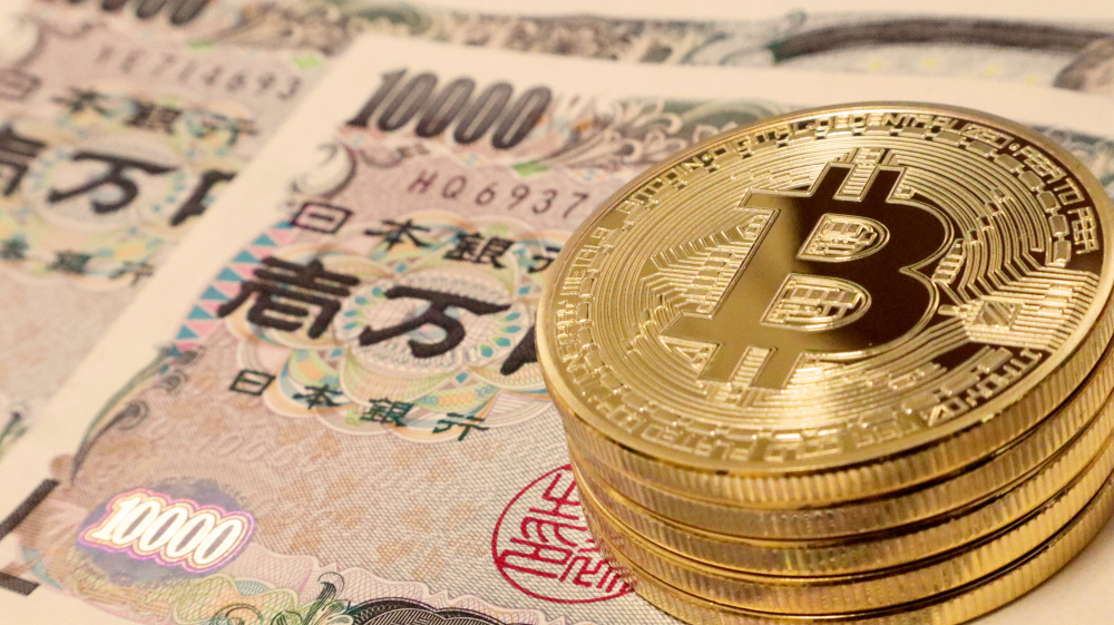 China Reportedly Developing State-Backed Cryptocurrency