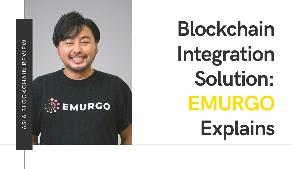 Blockchain Integration Solution: EMURGO Explains