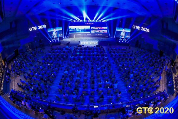 Plenary Conference of 2020 GIS Software Technology Conference at the Beijing International Convention Center